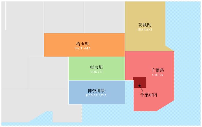 対応エリアマップのイメージ